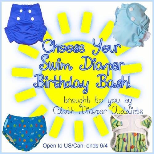 Swim Diaper Giveaway